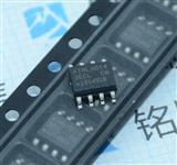 AT24C256C-SSHL-T可编程存储器芯片2ECL【出售原装】SOP8欢迎查询