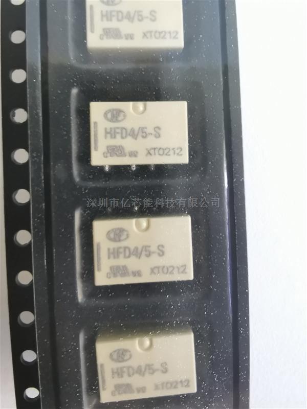 HFD4/5-SR
