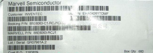 88E6063-C1-RCJ1C000