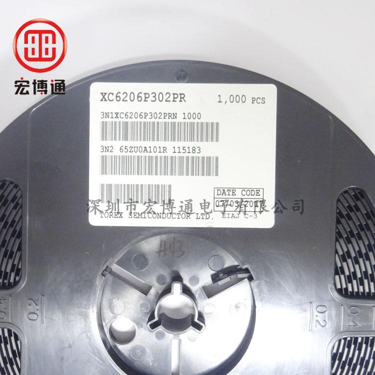 XC6206P302PR