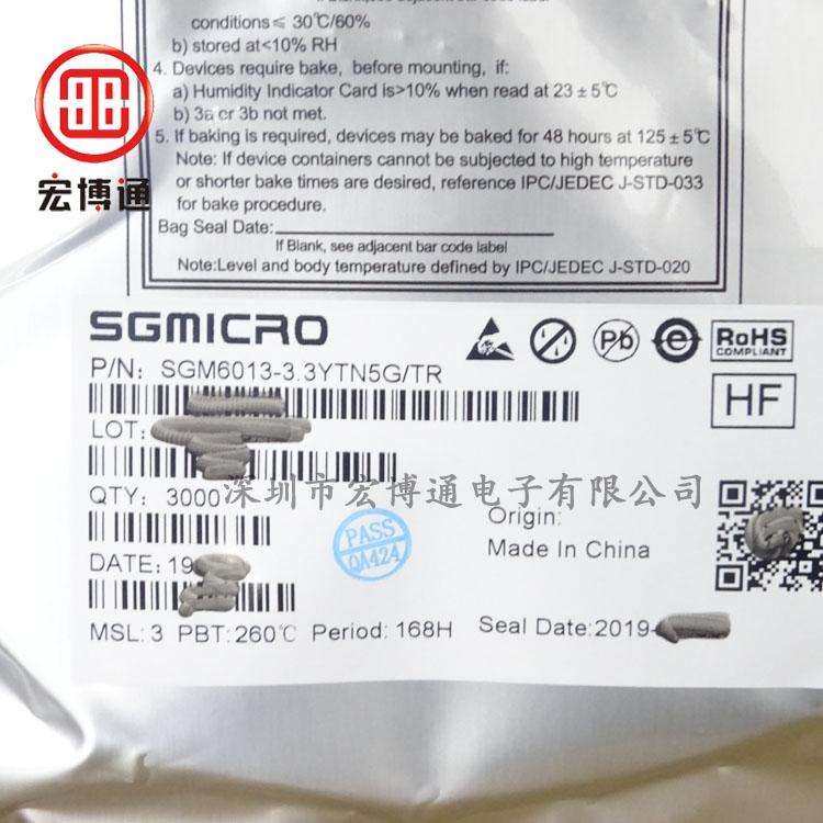 SGM6013-3.3YTN5G/TR