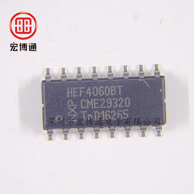 HEF4060BT