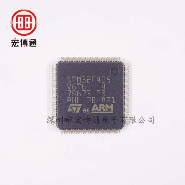 STM32F405VGT6