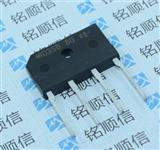 D3SB D3SB80 桥式整流器 800V 【实物拍摄】深圳现货欢迎查询