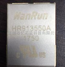 HR913550AE