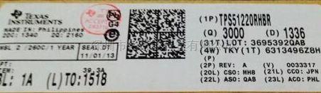 TPS51220RHBR