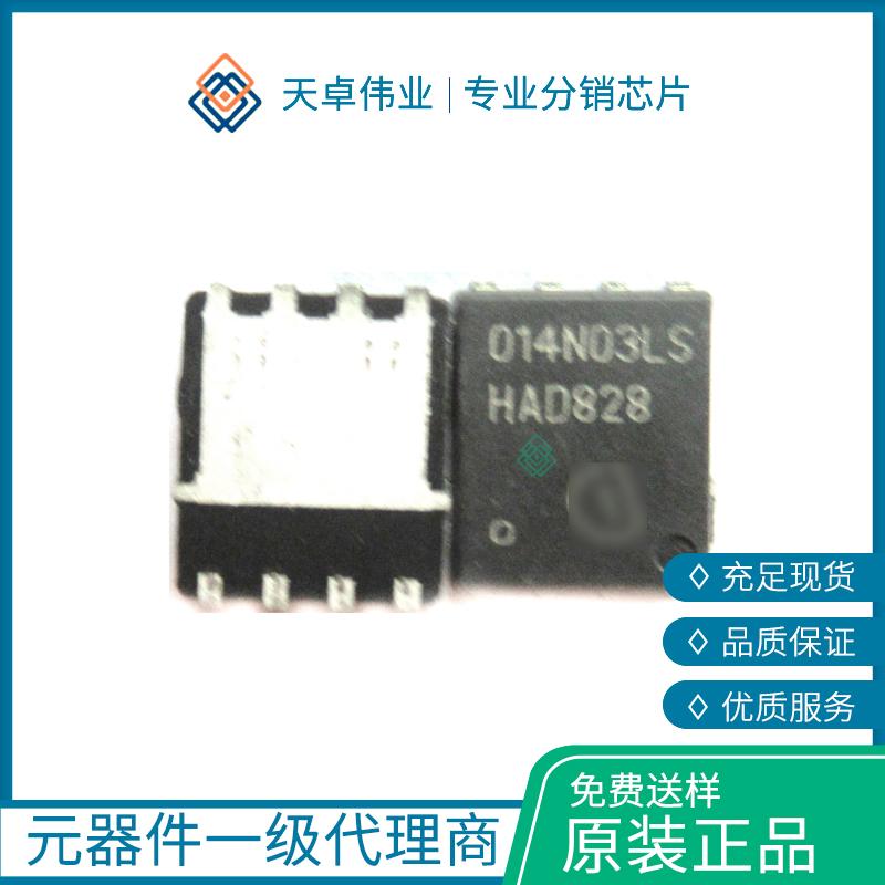 BSC014N03LS-G