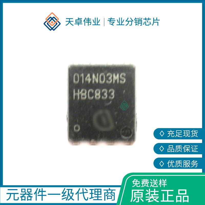 BSC014N03MS-G