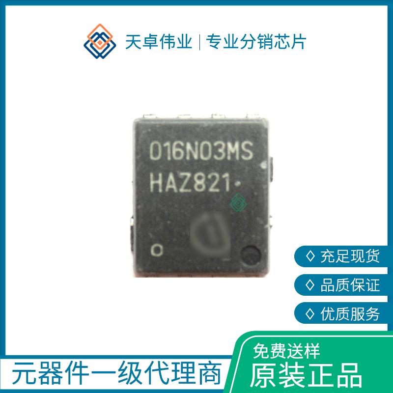 BSC016N03MS-G