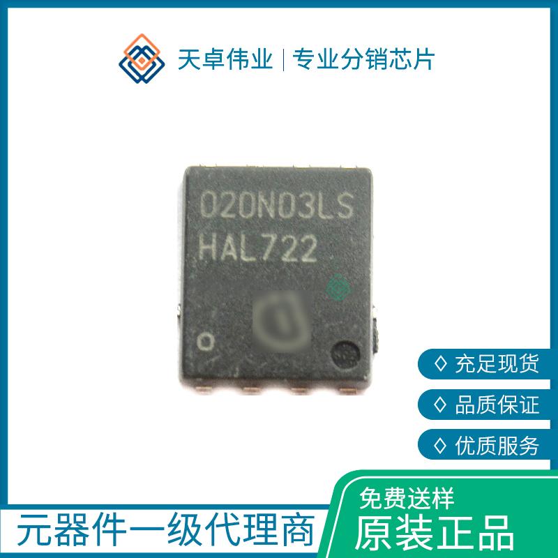 BSC020N03LS-G
