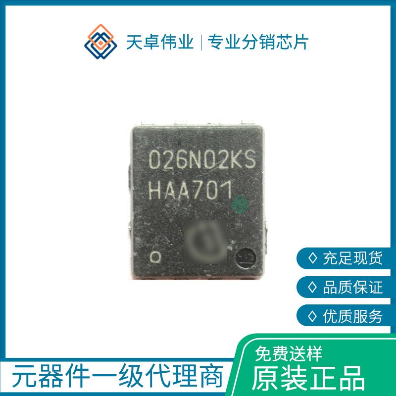 BSC026N02KS-G