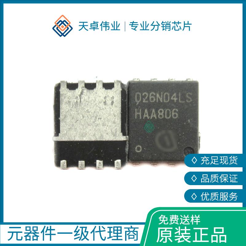 BSC026N04LS-G