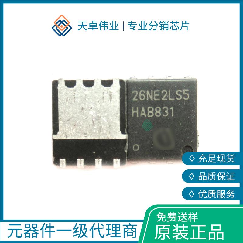BSC026NE2LS5