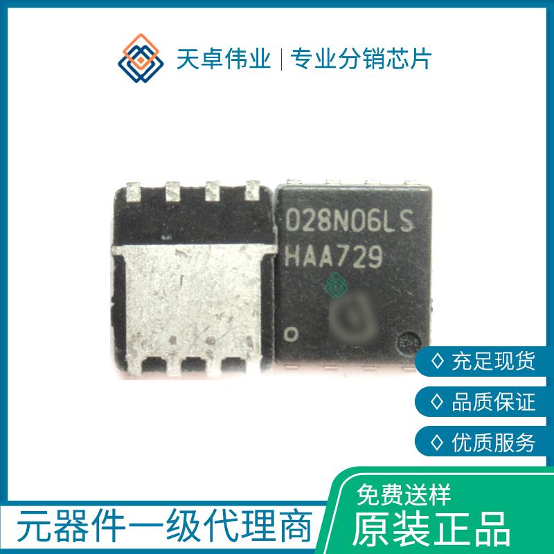 BSC028N06LS-G