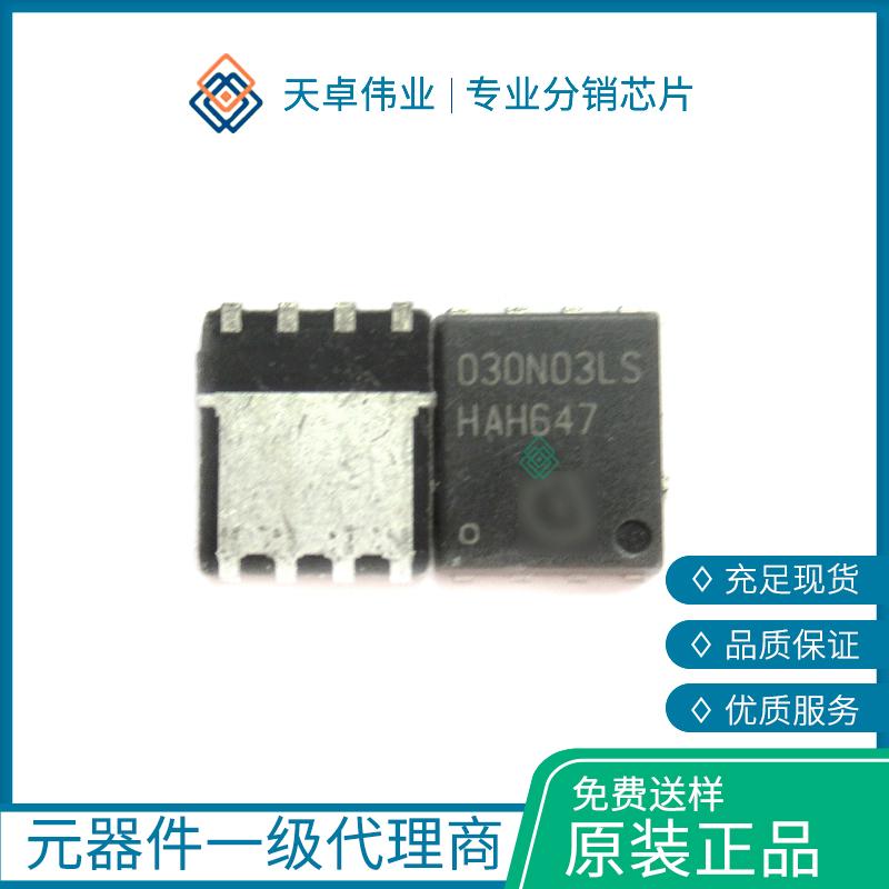 BSC030N03LS-G