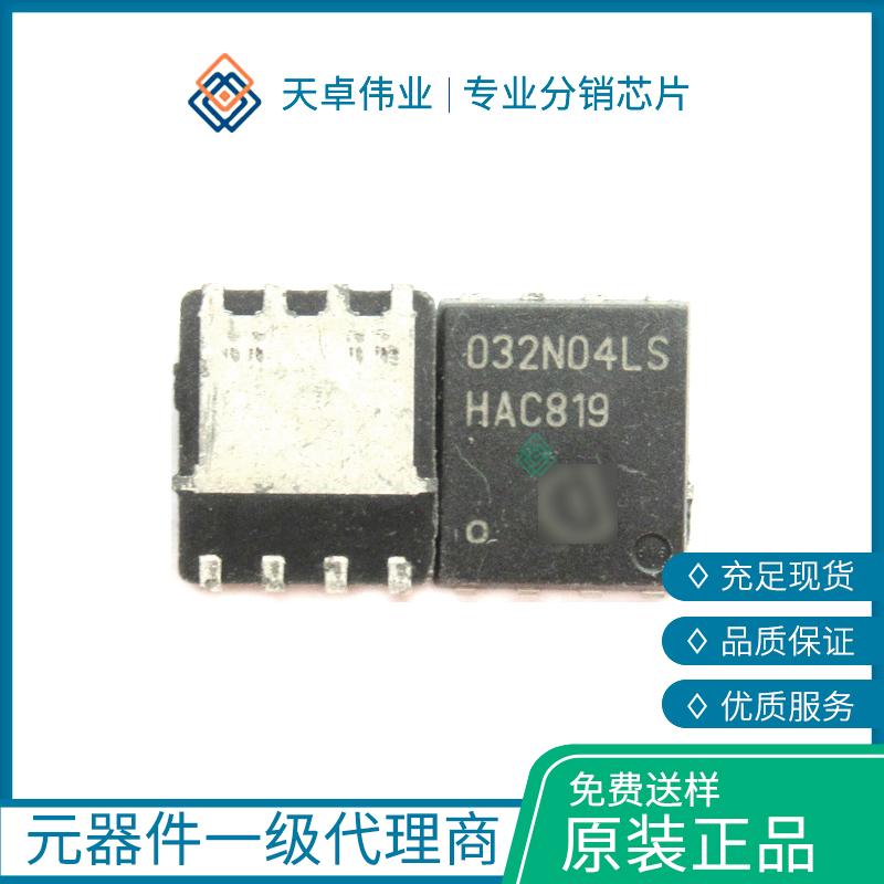 BSC032N04LS-G