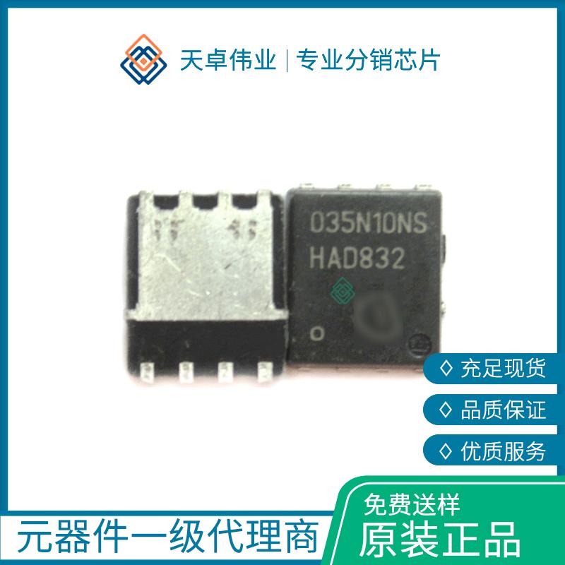 BSC035N10NS5