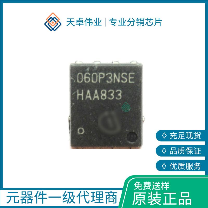 BSC060P03NS3E-G