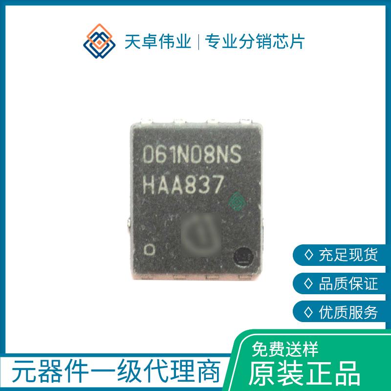 BSC061N08NS5