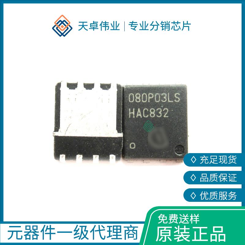 BSC080P03LS-G