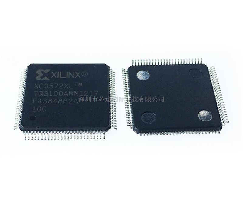XC9572XL-10TQG100C