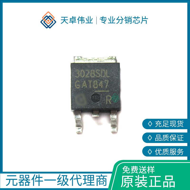 BTS3028SDL