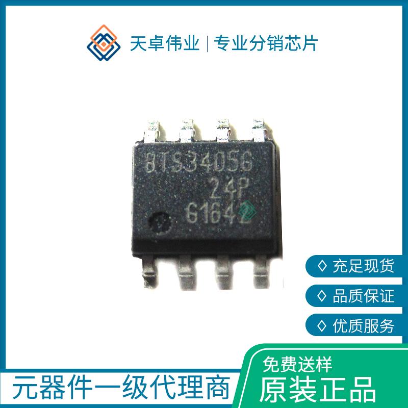 BTS3405G