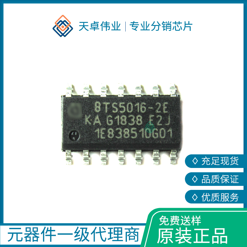 BTS5016-2EKA