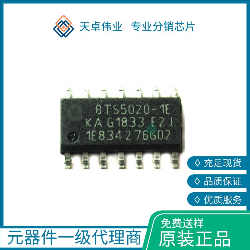 BTS5020-1EKA