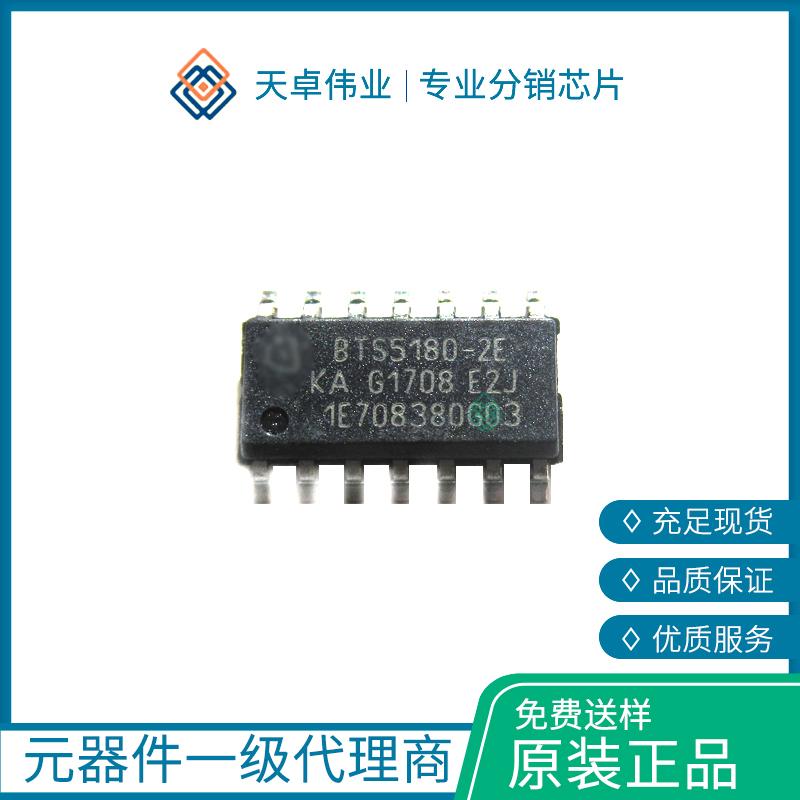 BTS5180-2EKA