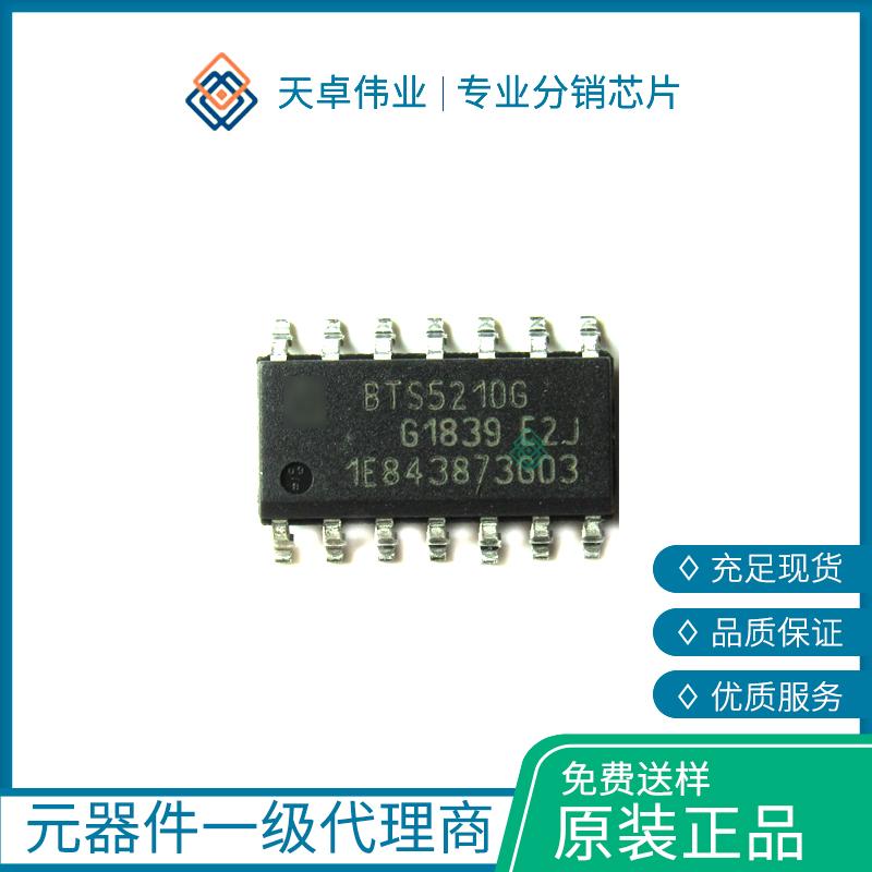 BTS5210G