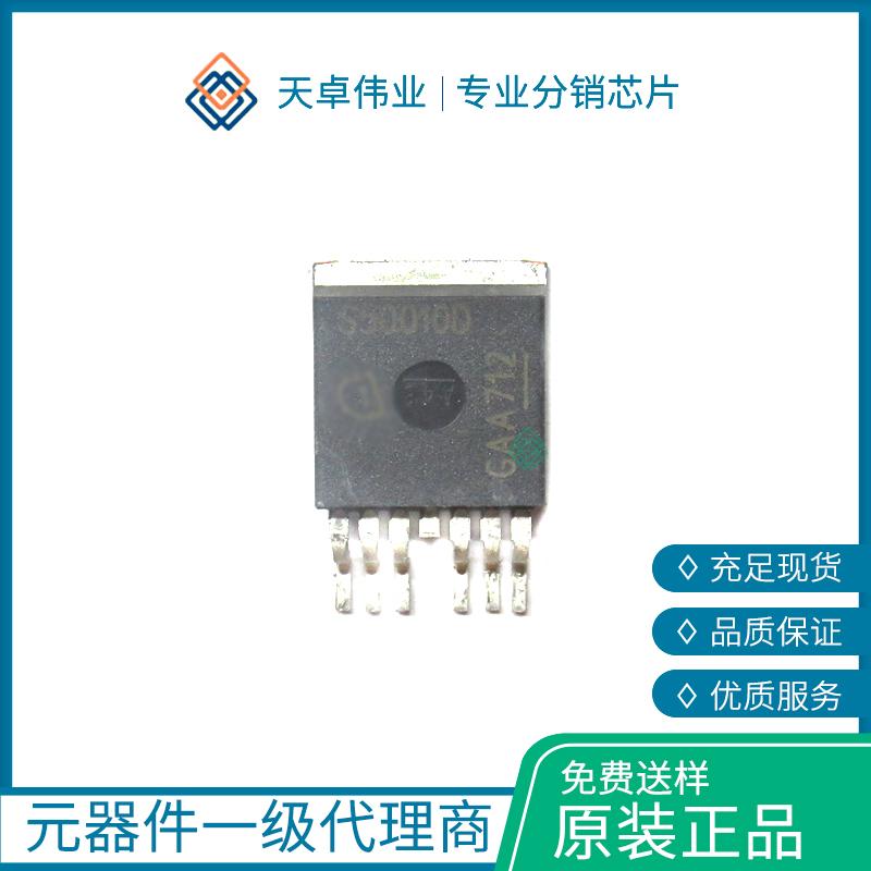 BTS50010-1TAD