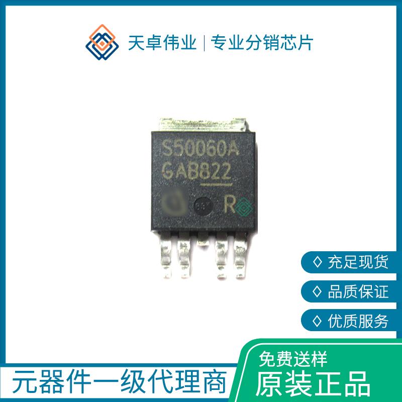 BTS50060-1TEA