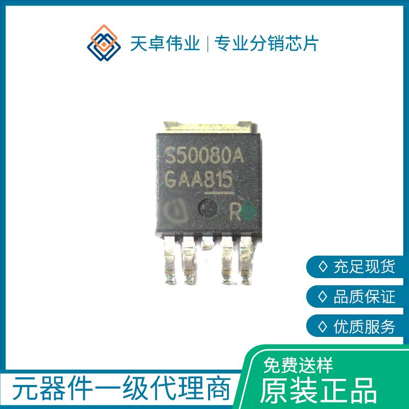 BTS50080-1TEA