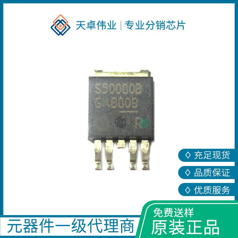 BTS50080-1TEB