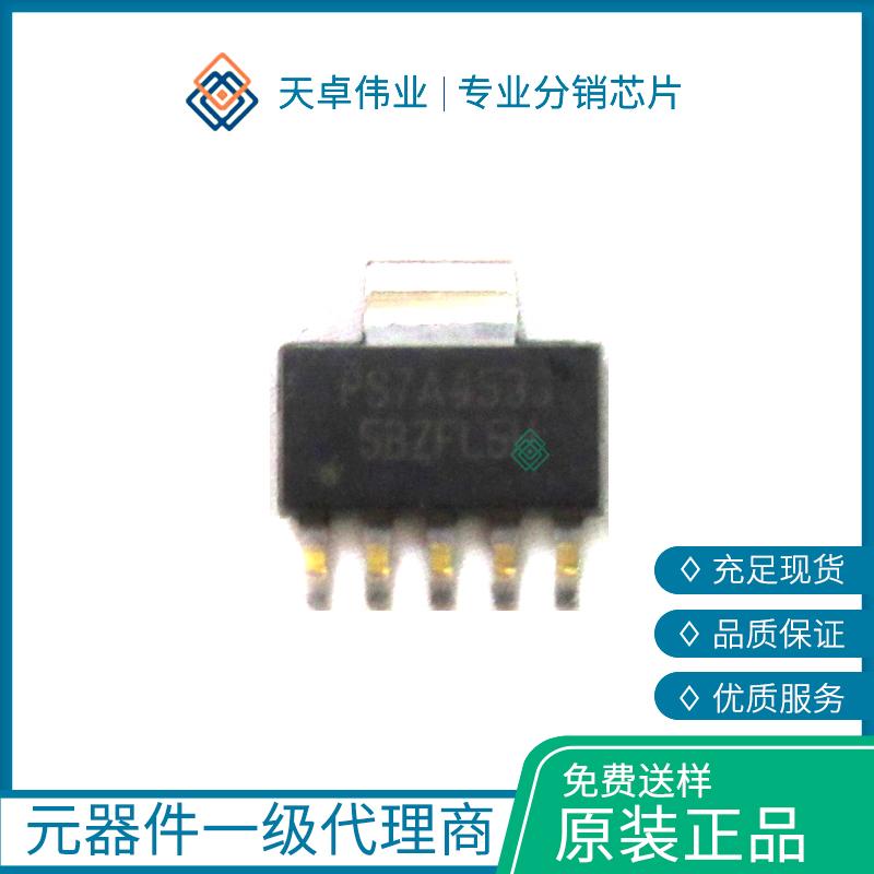 TPS7A4533DCQR