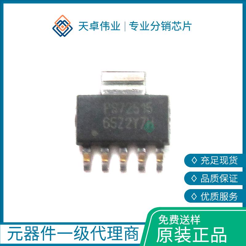 TPS72515DCQR