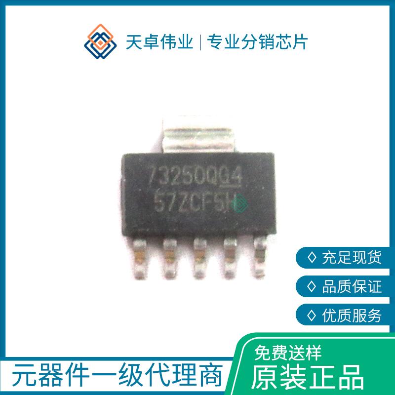 TPS73250QDCQRQ1
