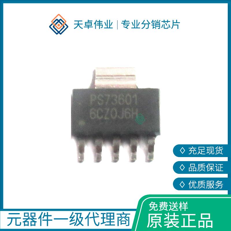 TPS73601DCQR