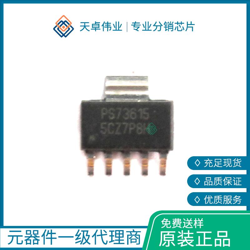 TPS73615DCQR