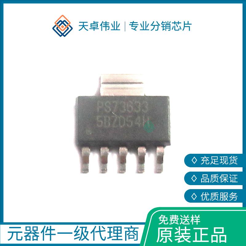 TPS73633DCQR