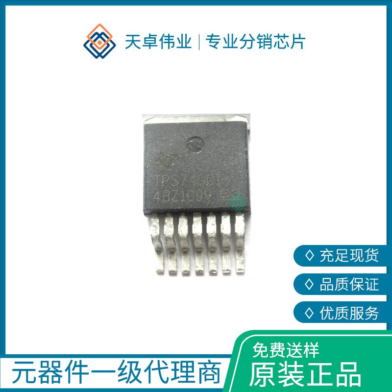 TPS74901KTT