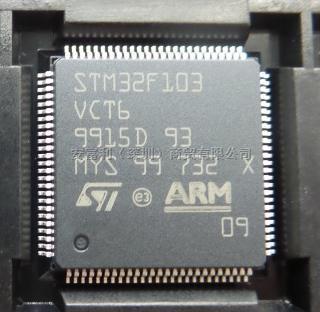 STM32F103VCT6