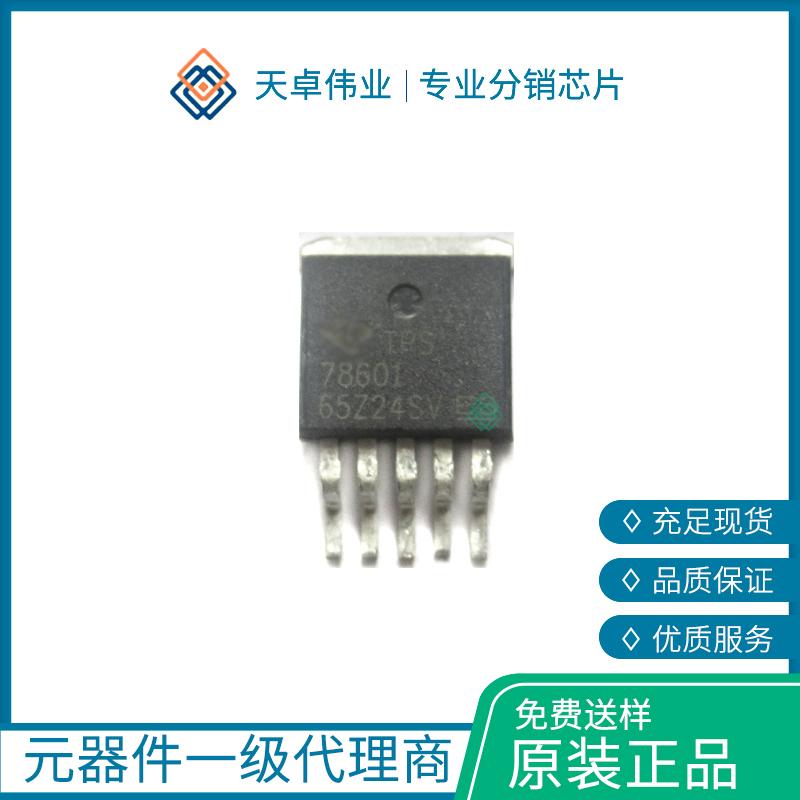 TPS78601KTTR