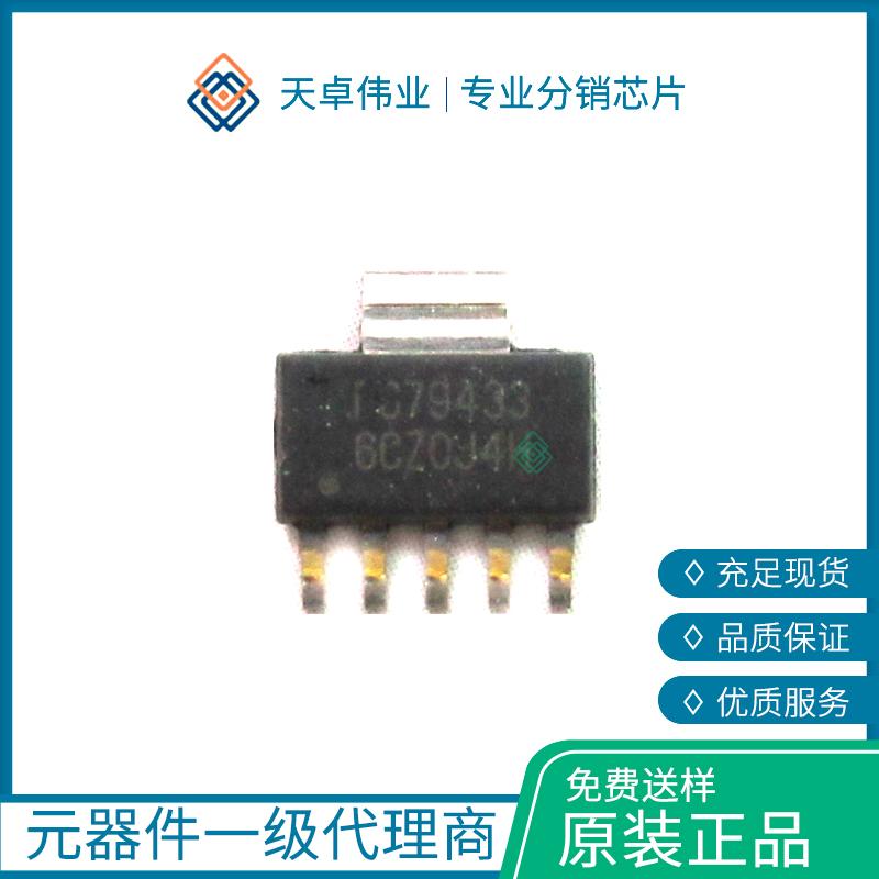 TPS79433DCQR