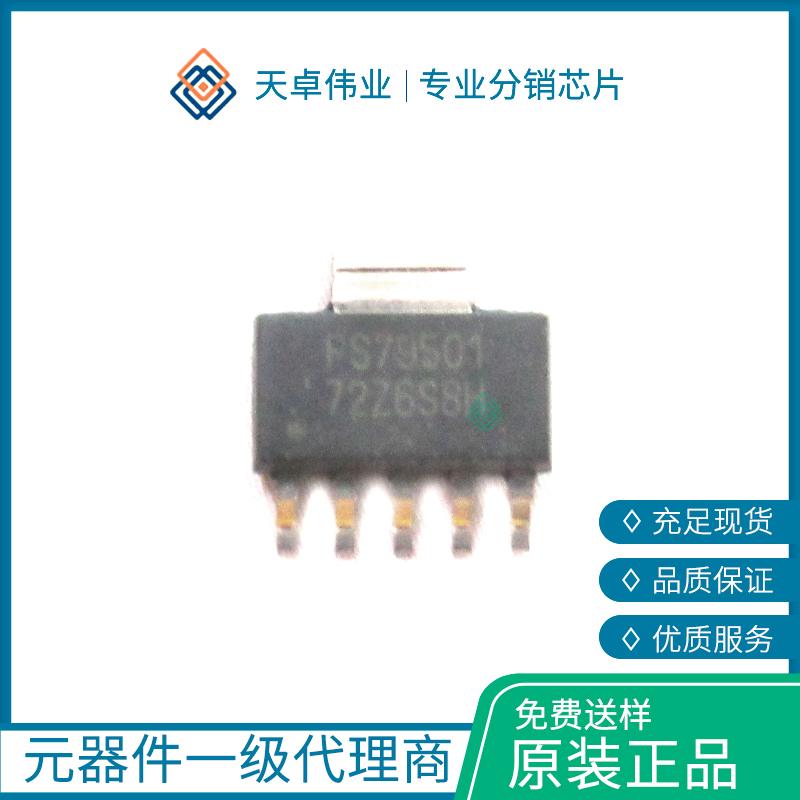 TPS79501DCQR