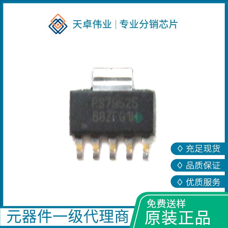 TPS79525DCQR
