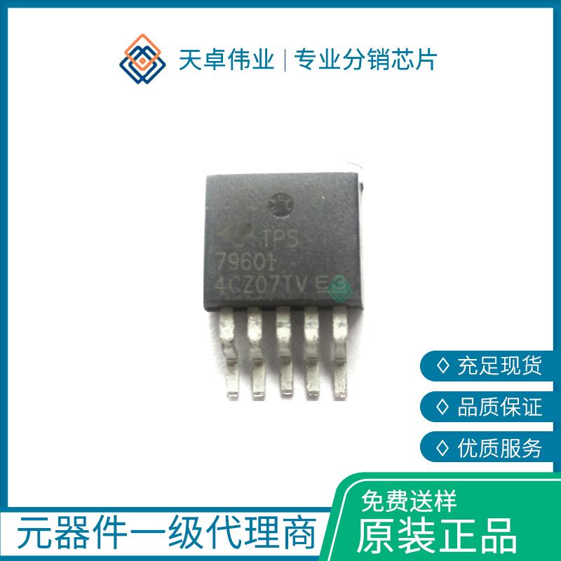 TPS79601KTTR