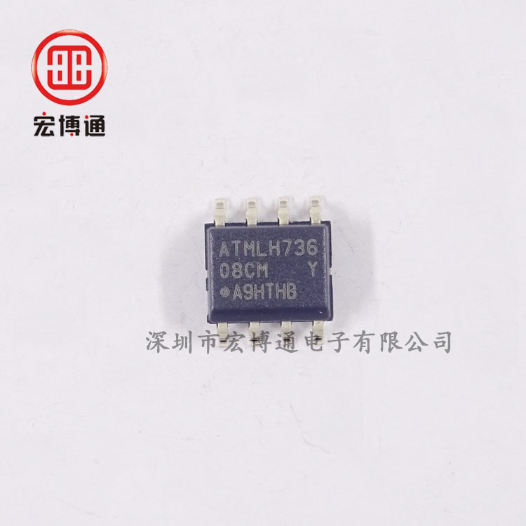 AT24C08C-SSHM-T