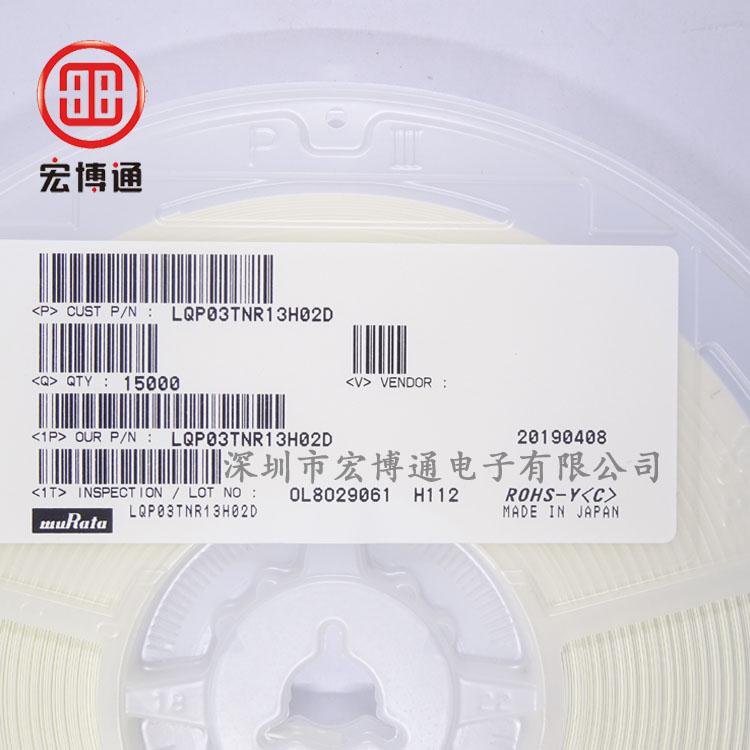 LQP03TNR13H02D